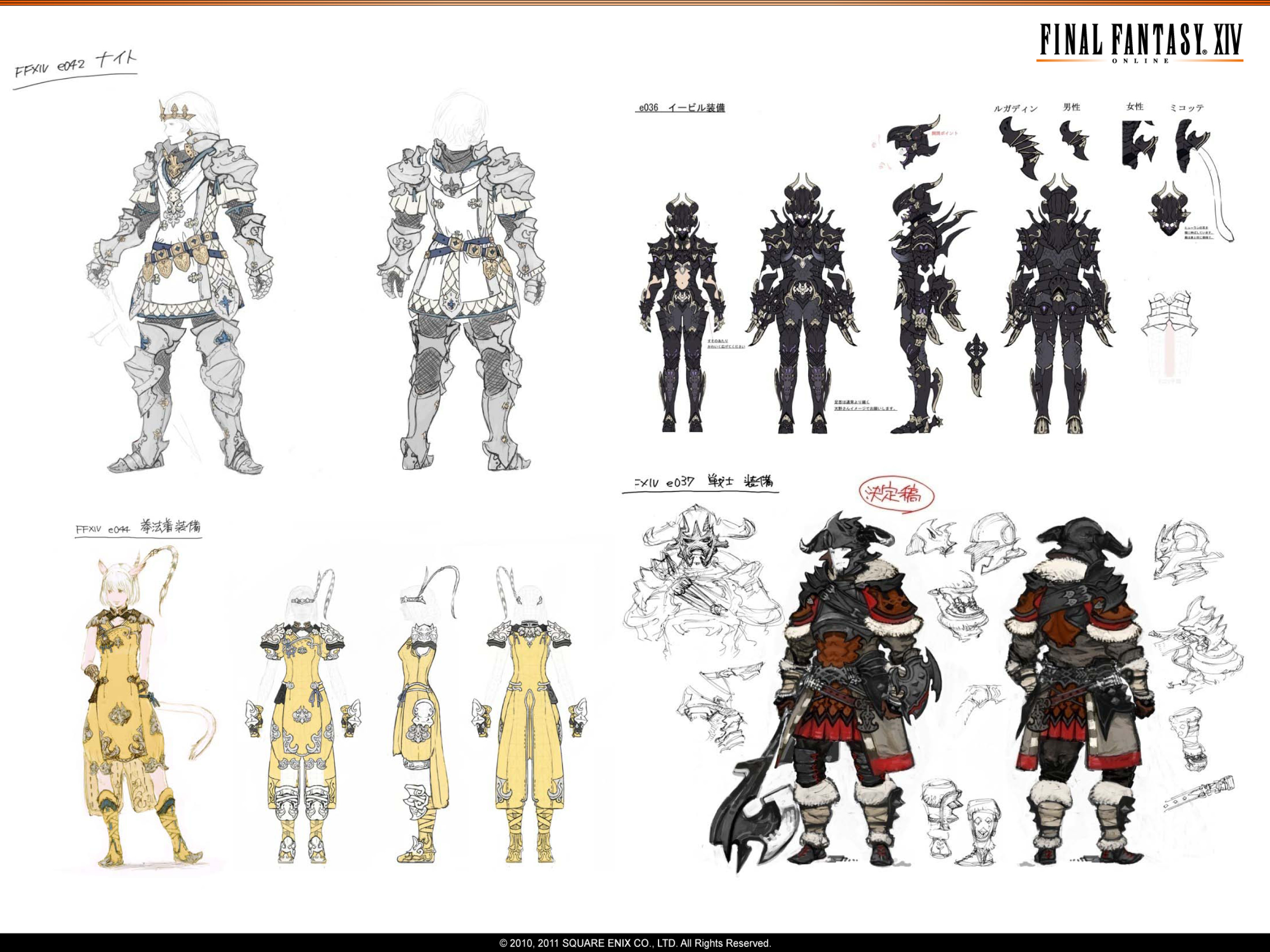 Anime Character Design Jobs : Final fantasy character design pinterest